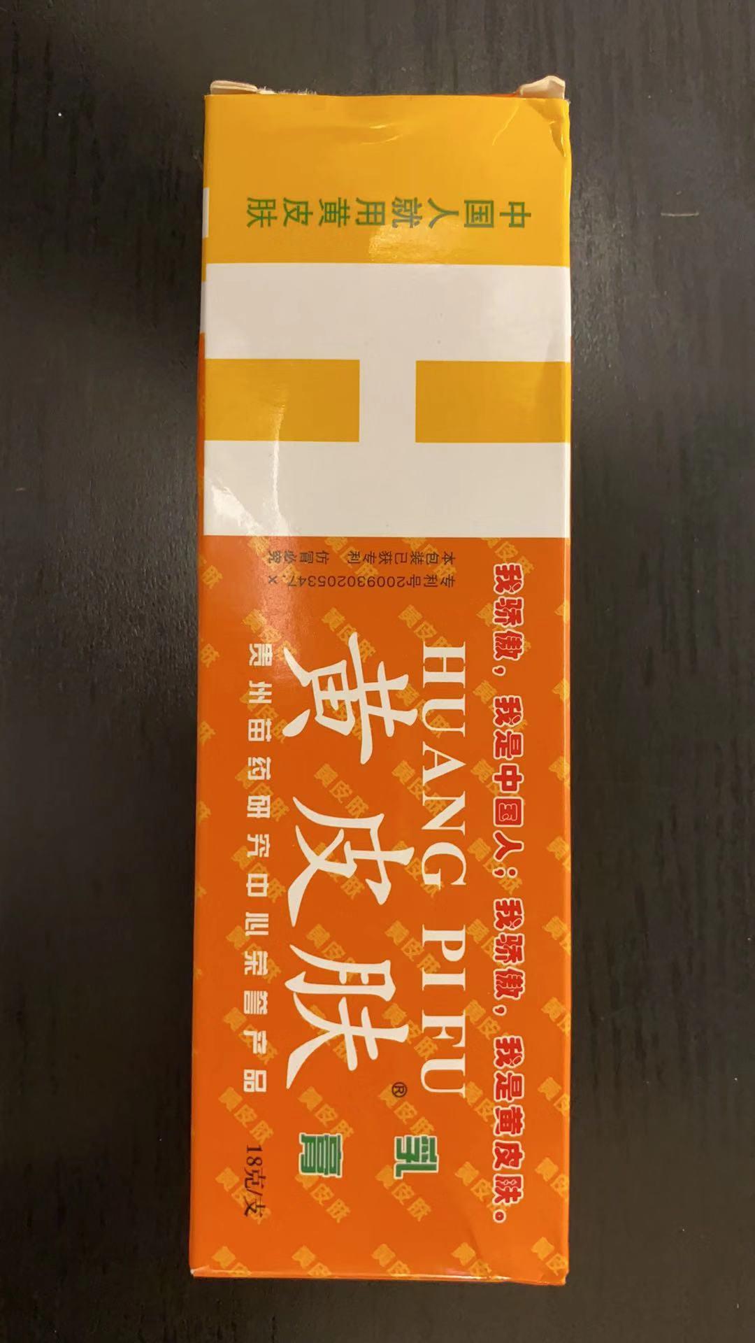 huang pifu kenőcs pikkelysömörhöz